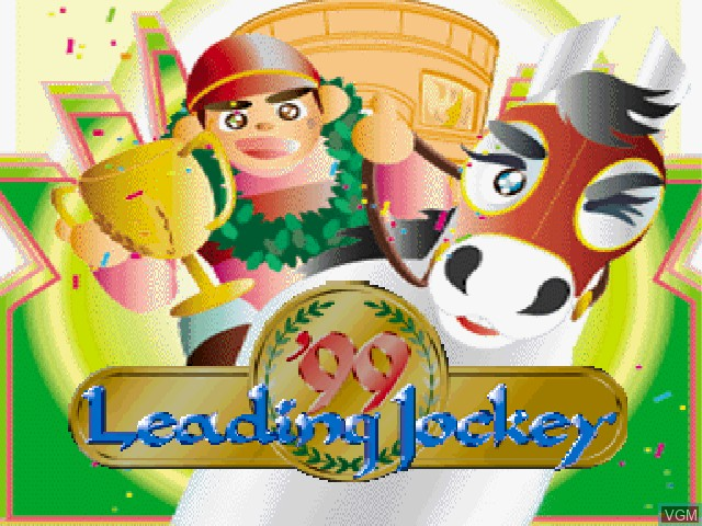 Title screen of the game Leading Jockey '99 on Sony Playstation