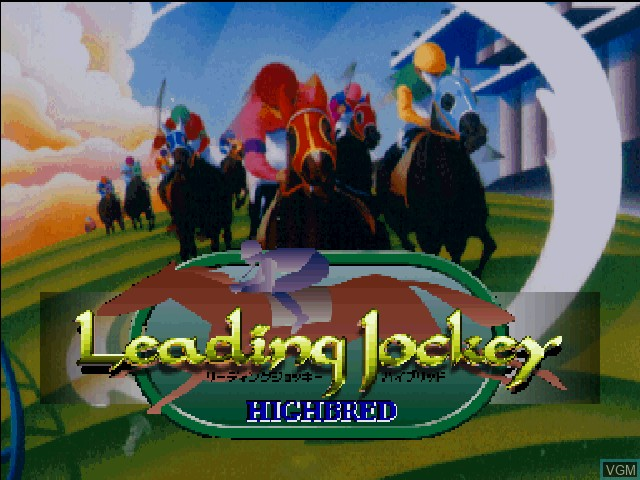Title screen of the game Leading Jockey Highbred on Sony Playstation