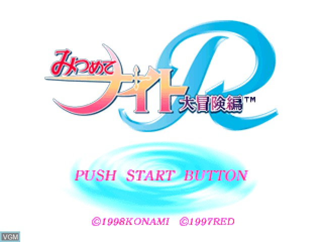 Title screen of the game Mitsumete Knight R - Daibouken Hen on Sony Playstation