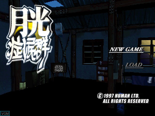 Title screen of the game Moonlight Syndrome on Sony Playstation