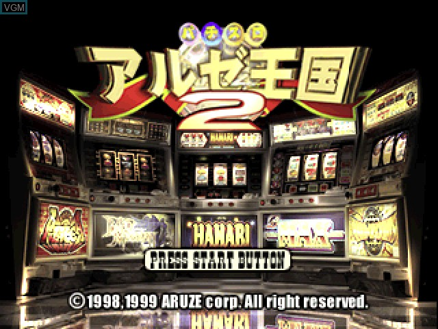 Title screen of the game Pachi-Slot Aruze Oukoku 2 on Sony Playstation