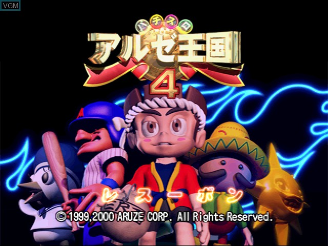 Title screen of the game Pachi-Slot Aruze Oukoku 4 on Sony Playstation