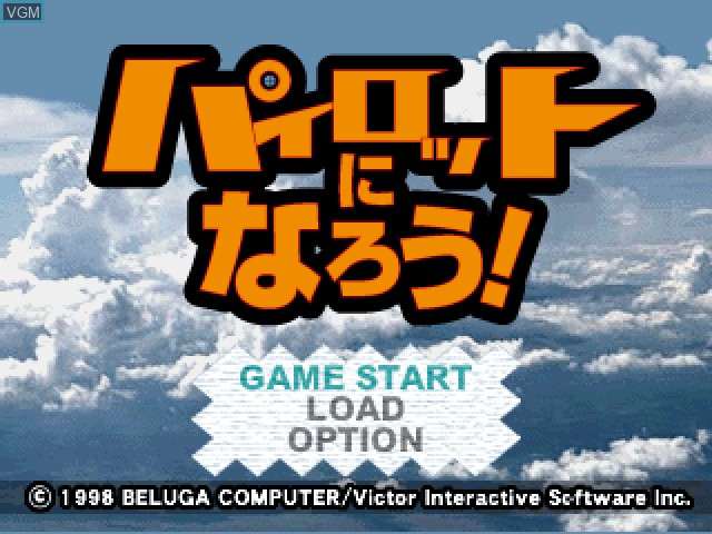 Title screen of the game Pilot ni Narou! on Sony Playstation