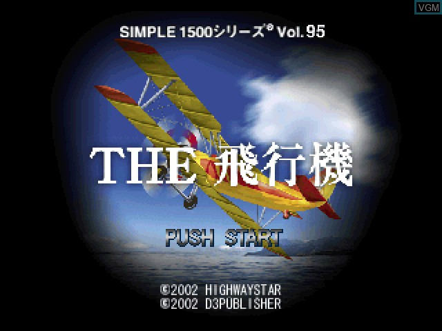 Title screen of the game Simple 1500 Series Vol. 95 - The Hikouki on Sony Playstation