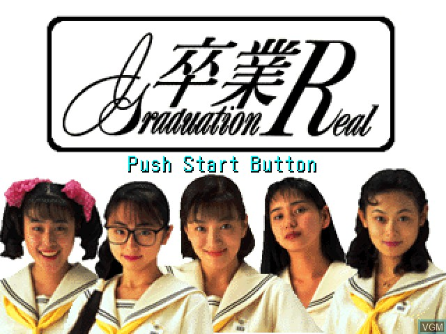 Title screen of the game Sotsugyou R - Graduation Real on Sony Playstation