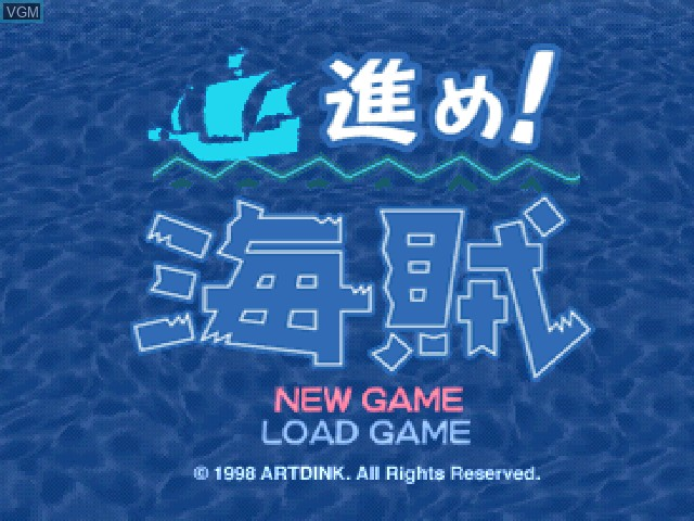 Title screen of the game Susume! Kaizoku on Sony Playstation