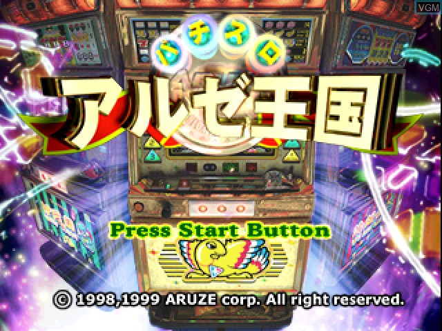 Title screen of the game Pachi-Slot Aruze Oukoku on Sony Playstation