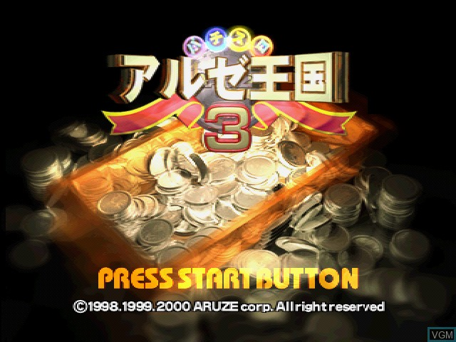 Title screen of the game Pachi-Slot Aruze Oukoku 3 on Sony Playstation