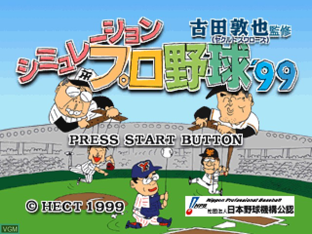 Title screen of the game Simulation Pro Yakyuu '99 on Sony Playstation