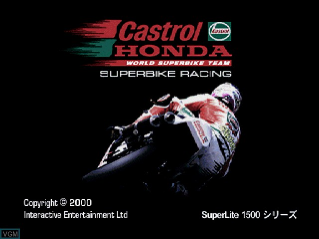 Title screen of the game SuperLite 1500 Series - Castrol Honda Super Bike Racing on Sony Playstation