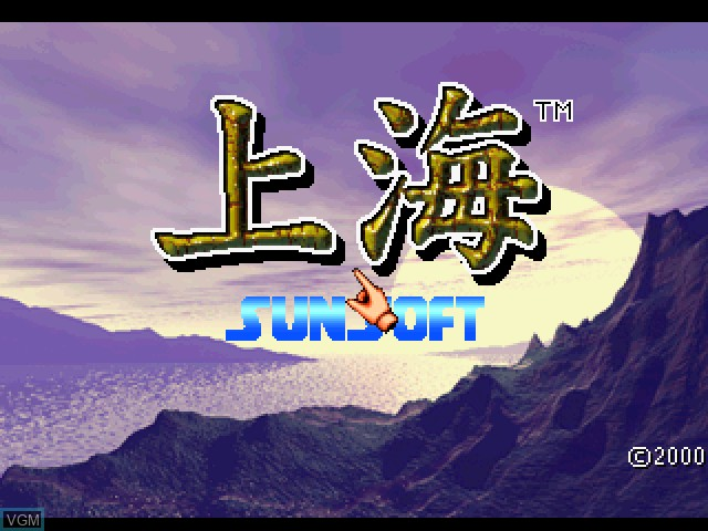 Title screen of the game Value 1500 - The Shanghai on Sony Playstation
