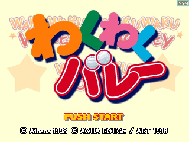 Title screen of the game Waku Waku Volley on Sony Playstation