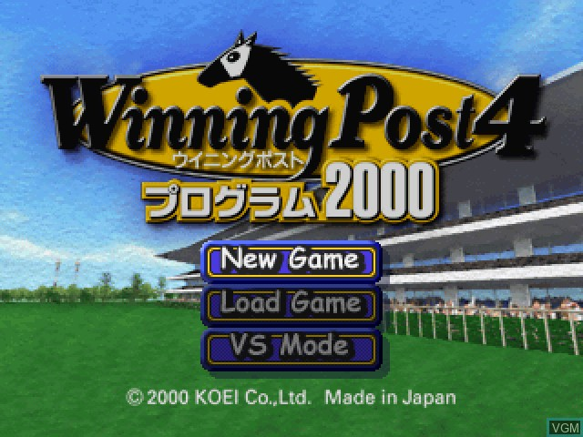 Title screen of the game Winning Post 4 - Program 2000 on Sony Playstation