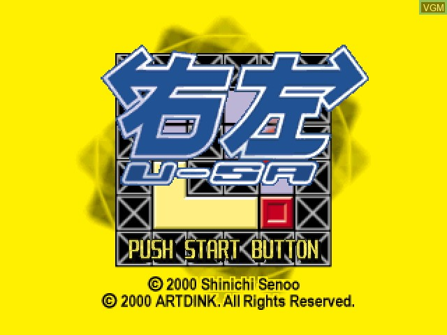 Title screen of the game U-SA on Sony Playstation