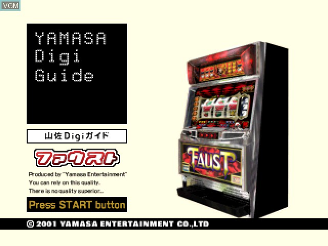Title screen of the game Yamasa Digi Guide - Faust on Sony Playstation