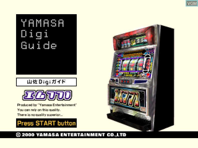 Title screen of the game Yamasa Digi Guide - M771 on Sony Playstation