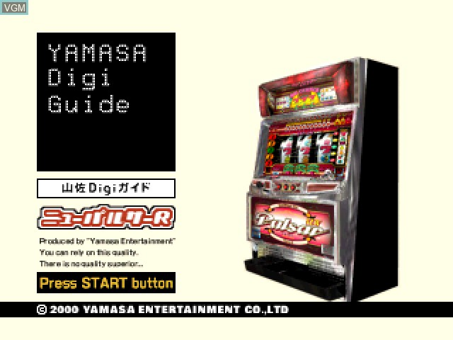 Title screen of the game Yamasa Digi Guide - New Pulsar R on Sony Playstation