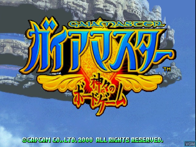 Title screen of the game GaiaMaster - Kamigami no Board Game on Sony Playstation