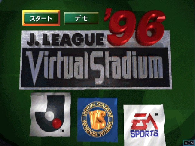 Title screen of the game J. League Virtual Stadium '96 on Sony Playstation