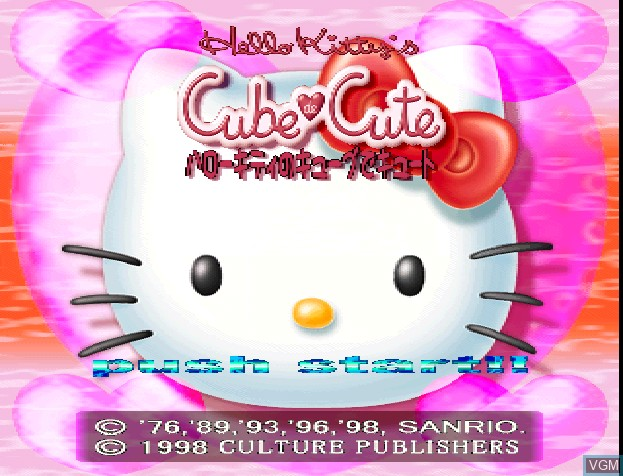 Title screen of the game Hello Kitty no Cube de Cute on Sony Playstation