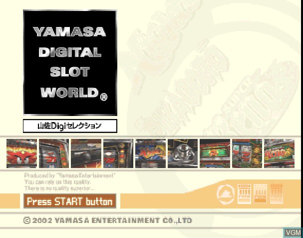 Title screen of the game Yamasa Digi Selection on Sony Playstation
