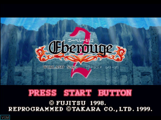 Title screen of the game Eberouge 2 on Sony Playstation