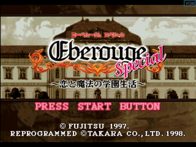 Title screen of the game Eberouge Special - Koi to Mahou no Gakuen Seikatsu on Sony Playstation