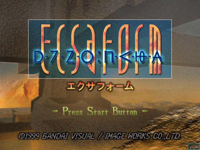 Title screen of the game Ecsaform on Sony Playstation