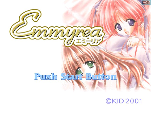 Title screen of the game Emmyrea on Sony Playstation