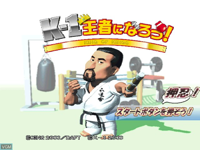 Title screen of the game K-1 Ouja ni Narou! King of Kings on Sony Playstation