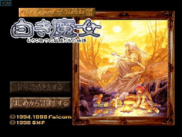 Title screen of the game Legend of Heroes III, The - Shiroki Majo - Mouhitotsu no Eiyuutachi no Monogatari on Sony Playstation