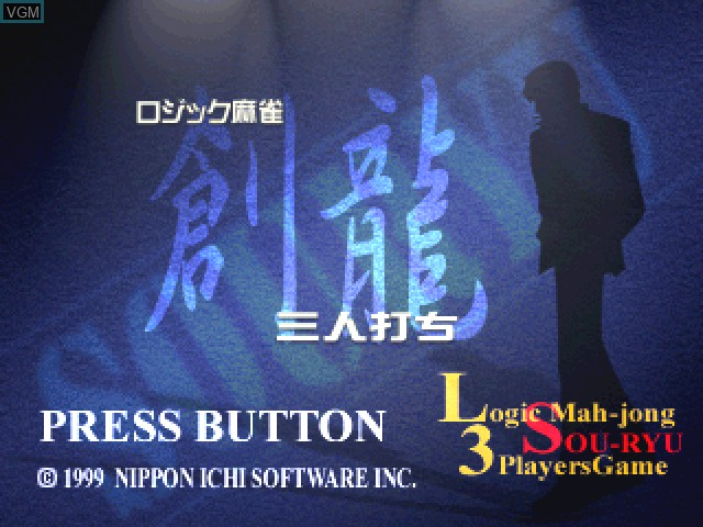 Title screen of the game Logic Mahjong - Souryu on Sony Playstation