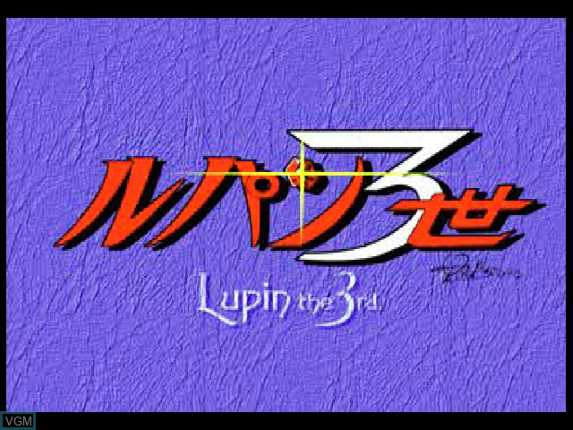 Title screen of the game Lupin 3sei on Sony Playstation