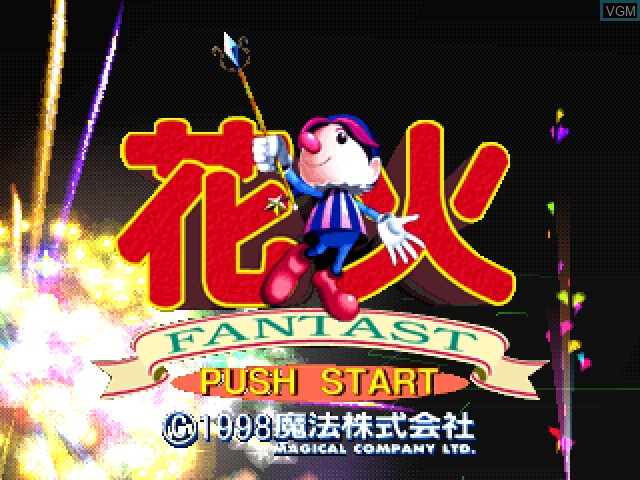 Title screen of the game Hanabi Fantast on Sony Playstation