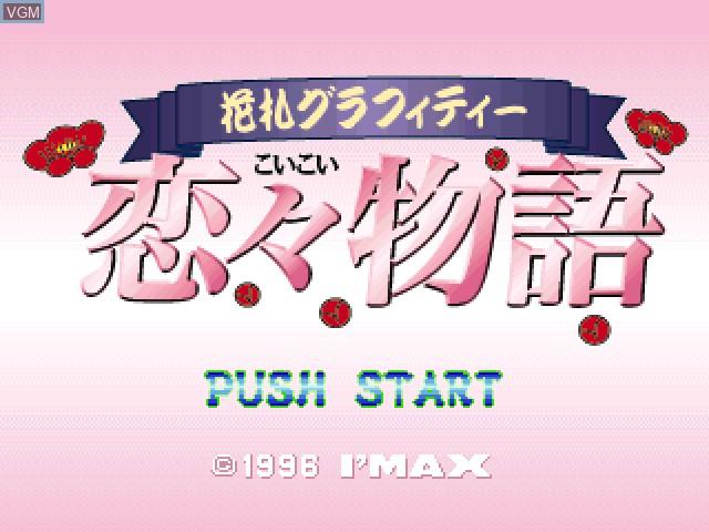 Title screen of the game Hanafuda Graffiti - Koi Monogatari on Sony Playstation