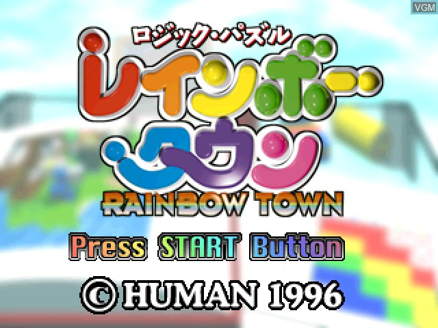 Title screen of the game Logic Puzzle Rainbow Town on Sony Playstation