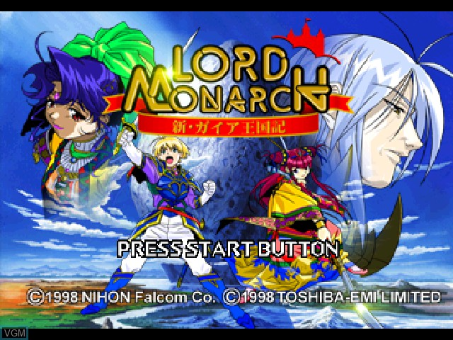 Title screen of the game Lord Monarch - Shin Gaia Oukokuki on Sony Playstation