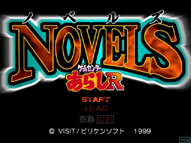 Title screen of the game Novels - Game Center Arashi R on Sony Playstation