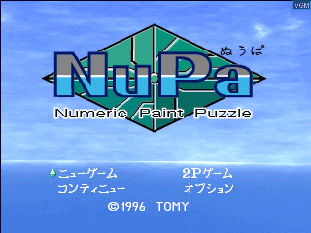 Title screen of the game NuPa - Numeric Paint Puzzle on Sony Playstation