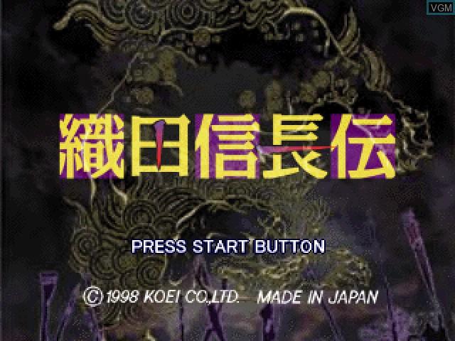 Title screen of the game Oda Nobunaga Den on Sony Playstation
