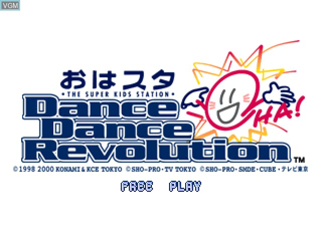Title screen of the game Oha Star Dance Dance Revolution on Sony Playstation