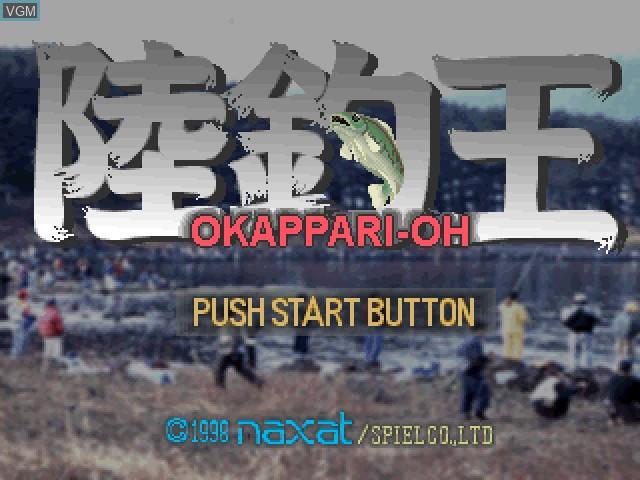 Title screen of the game Okappari-Oh on Sony Playstation