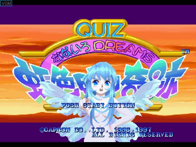 Title screen of the game Quiz Nanairo Dreams - Nijiiro-chou no Kiseki on Sony Playstation