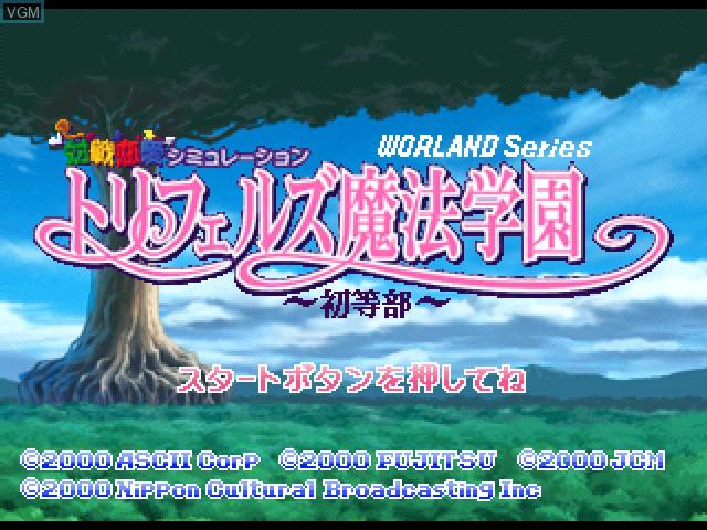 Title screen of the game Taisen Renai Simulation - Trifers Mahou Gakuen on Sony Playstation