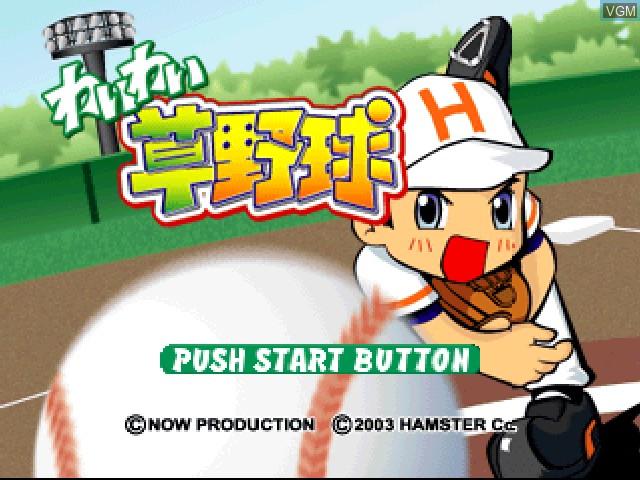 Title screen of the game Wai Wai Kusayakyuu on Sony Playstation