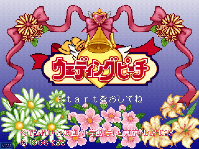 Title screen of the game Wedding Peach - Doki Doki Oironaoshi on Sony Playstation