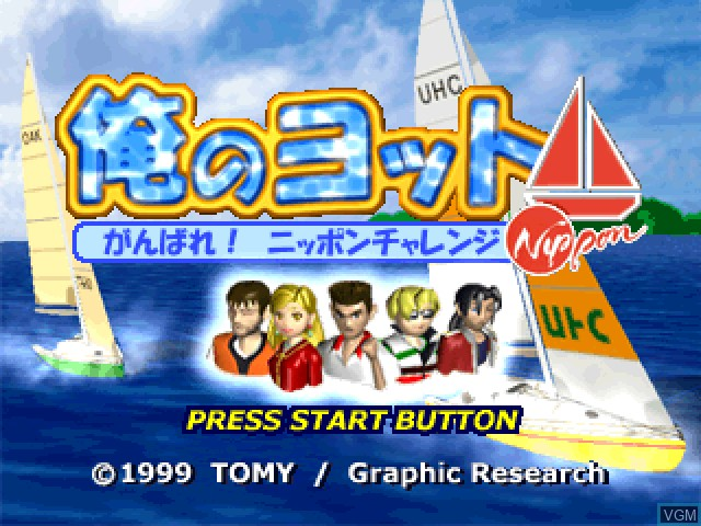 Title screen of the game Yacht Racing Game 1999 - Ore no Yatto - Ganbare Nippon Challenge on Sony Playstation