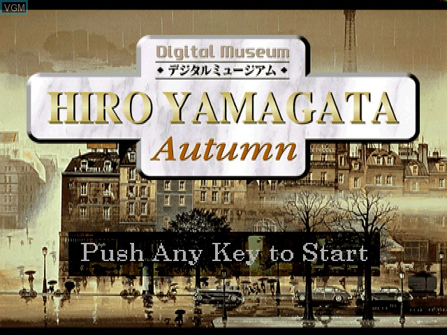 Title screen of the game Yamagata Digital Museum on Sony Playstation