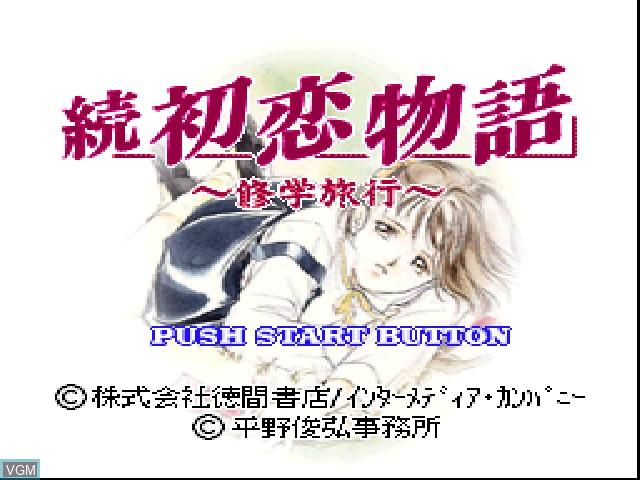 Title screen of the game Zoku Hatsukoi Monogatari - Shuugaku Ryokou on Sony Playstation