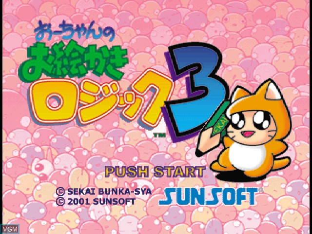 Title screen of the game Oh-chan no Oekaki Logic 3 on Sony Playstation
